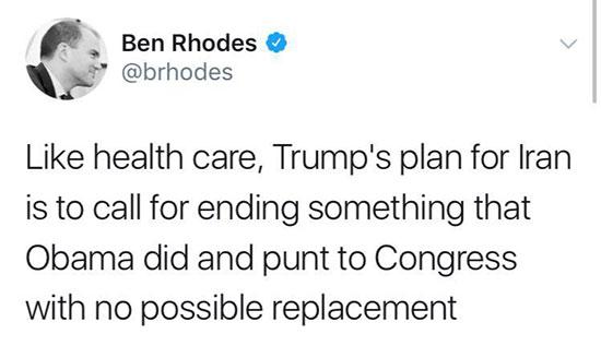 ترامپ هیچ طرح جایگزینی برای برجام ندارد