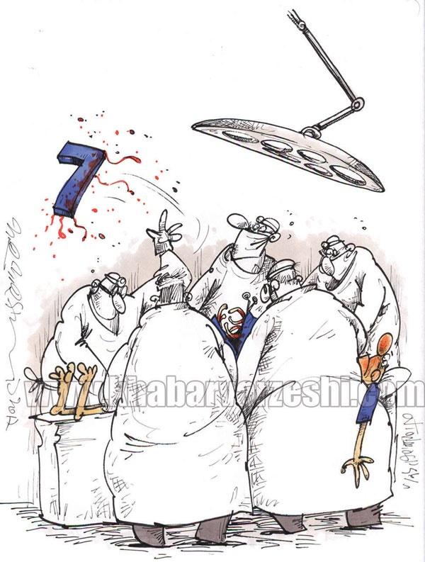 کاریکاتور/ فرهاد مجیدی، ممنوع!