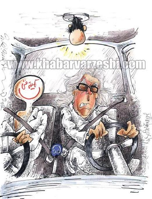 کاریکاتور/ داستان عجیب شفر و استقلال!