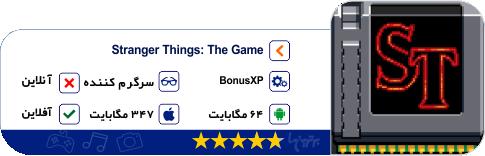 معرفی اپلیکیشن و بازی (56)