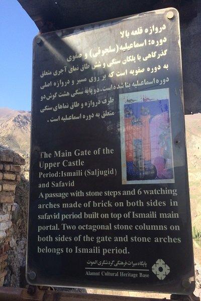 دژی تسخیرناپذیر در الموت/ تاریخ در میان طبیعت بکر قزوین