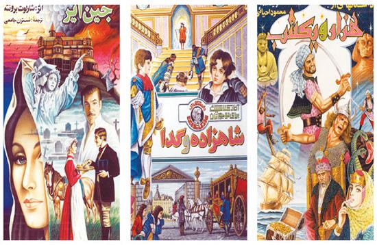 خالق کارتهای معروف صدآفرین کیست؟