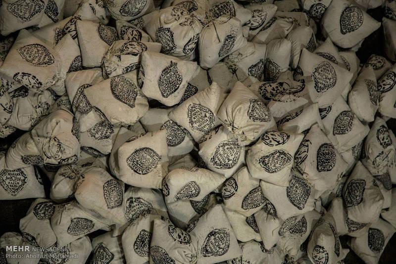 مازاری پیشهای به قدمت ۷۰۰ سال