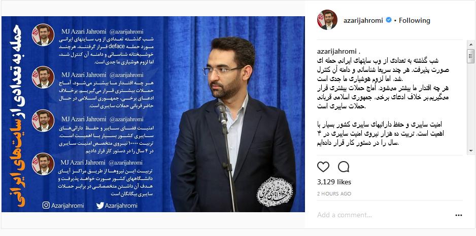 رد نشود//جمهوری اسلامی قربانی حملات سایبری است