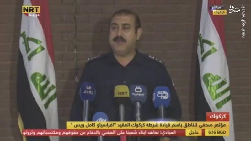 استفاده از پرچم عراق در کنفرانس پلیس کرکوک/ اعلام الحربی