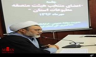 برگزاری جلسه اعضای منتخب هیات منصفه مطبوعات استان