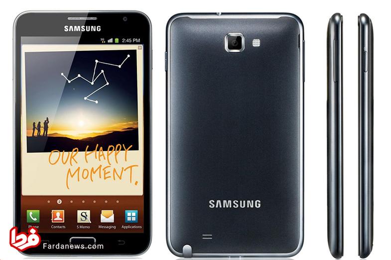 سامسونگ Galaxy Note -  با عرضه این گوشی در سال 2011 همه استانداردهای تلفن های همراه به چالش کشیده شد و صفحه نمایش 5.3 اینچی آن سطح توقع تازه ای را در مشتریان ایجاد نمود.