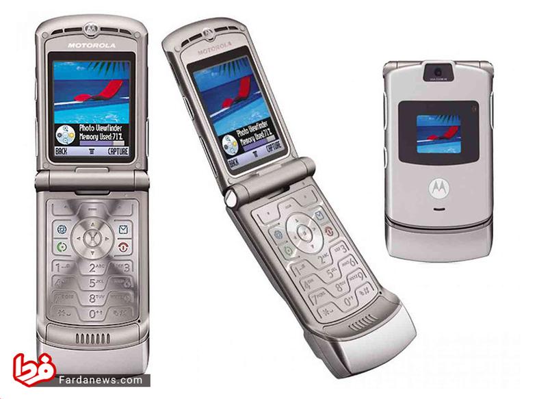موتورولا RAZR V3 - این تلفن همراه که در سال 2003 به بازار عرضه شد توانست به دلیل ظاهر به روز و جذابش به فروش بالایی دست پیدا کند و تا سال 2006، 50 میلیون نسخه از آن فروخته شد.