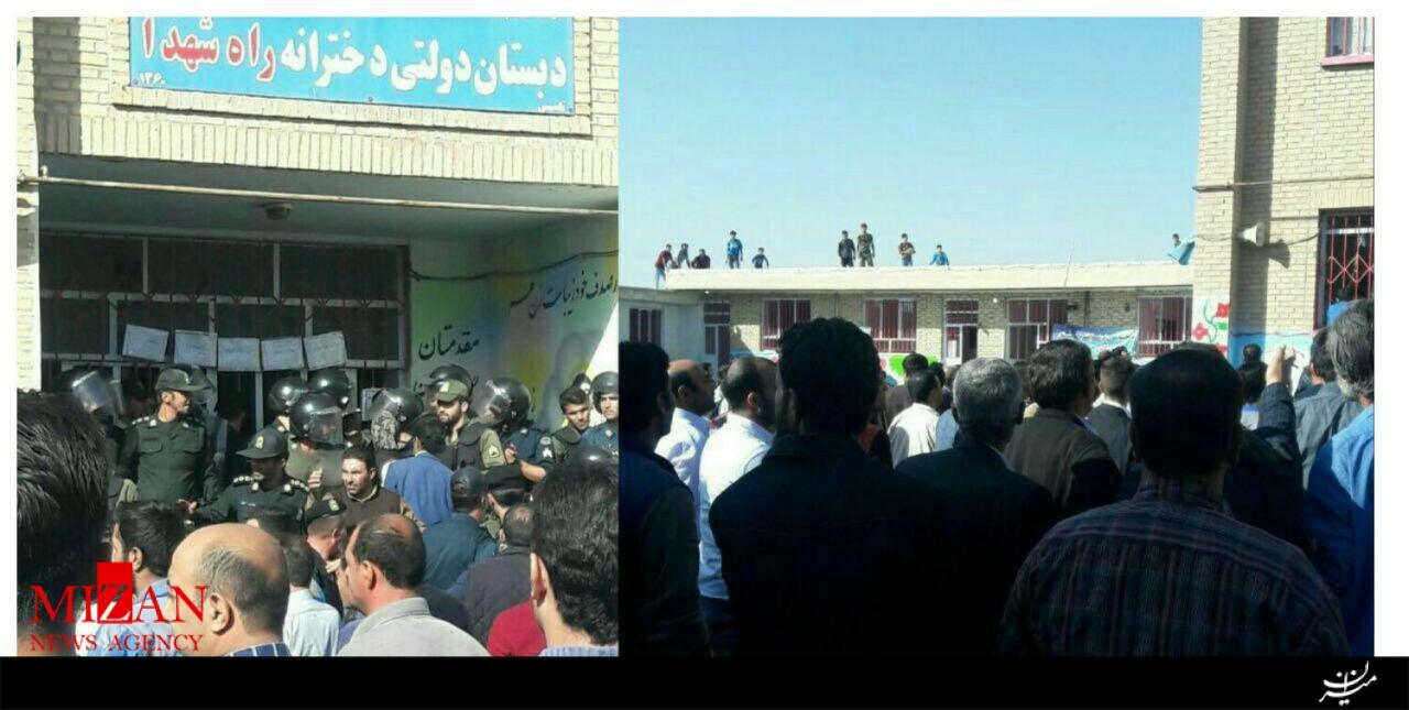 پایان تجمع اهالی مقابل مدرسه محله اسلام آباد ارومیه/ ورود دستگاه قضایی و پلیس به پرونده