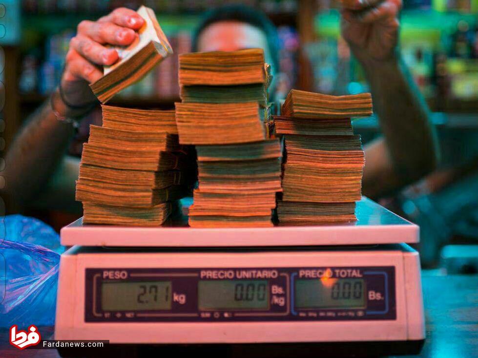 پول ونزوئلا دیگر ارزش شمردن ندارد