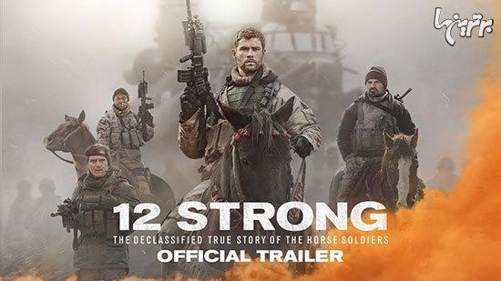 جدیدترین فیلم هاى سینمایى دنیا اینجاست (64)