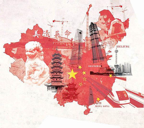 پارازیت چینی به اقتصاد جهان