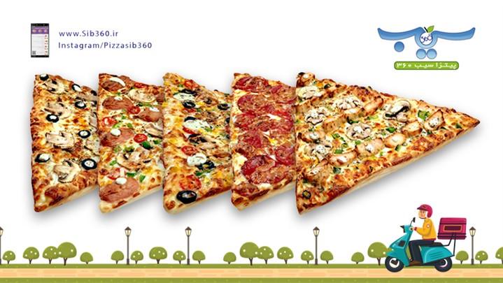لذت و هیجان خرید پیتزا از سیب 360