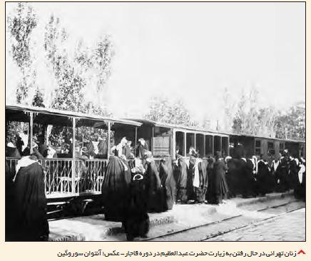 سه روایت از خانم ها قاجار؛ ساکنان منطقه پشت بام