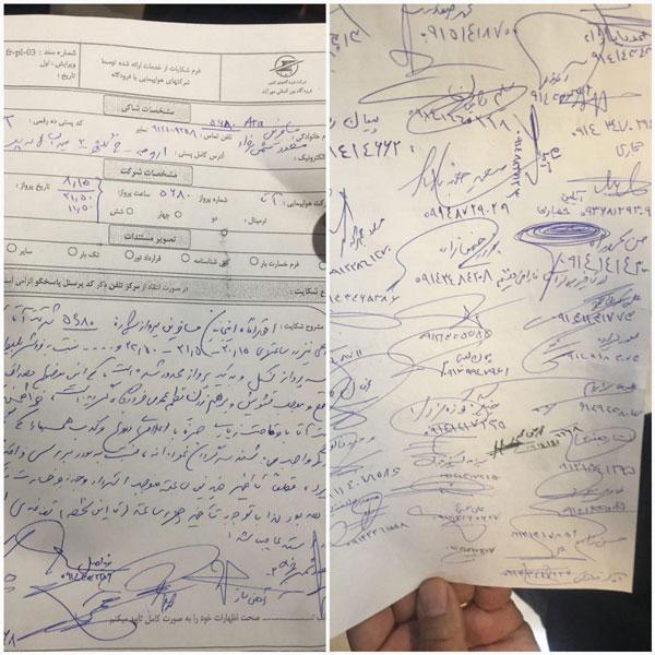 شکایت مسافران از تاخیر در پرواز تهران-ارومیه