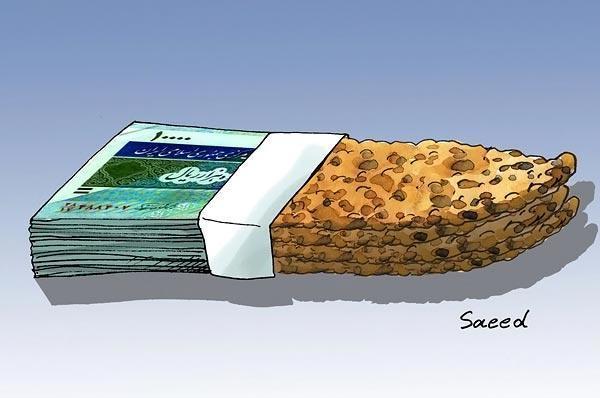 نانهای گرانی که گرانتر میشود/منتظر سنگک 1800 تومانی باشید