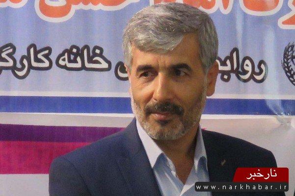 داود میرزایی خانه کارگر استان مرکزی ساوه