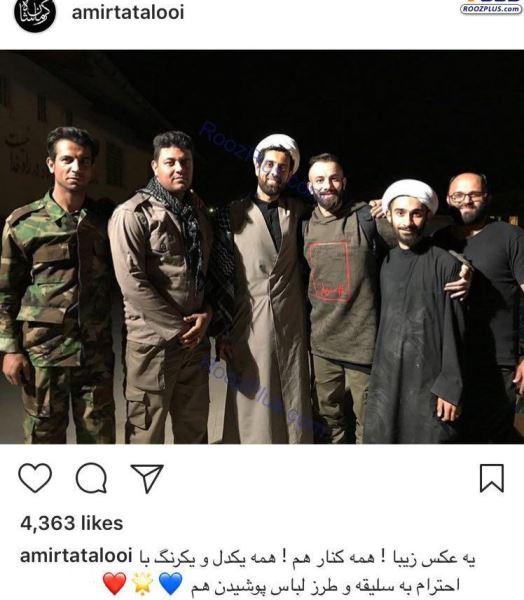 حضور شبانه امیر تتلو در منطقه زلزله کرمانشاه