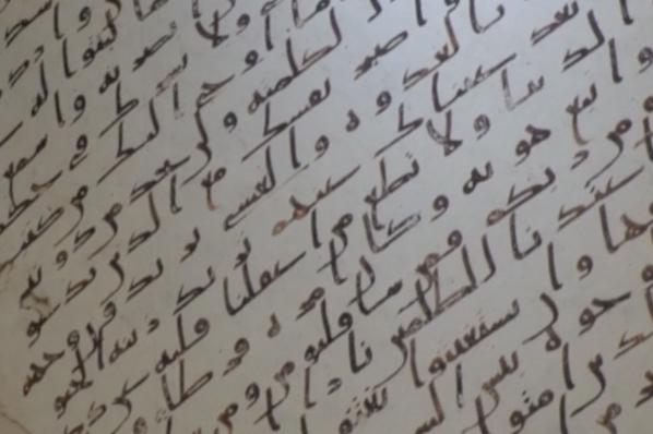 نمایش نسخه خطی بیرمنگام در ابوظبی