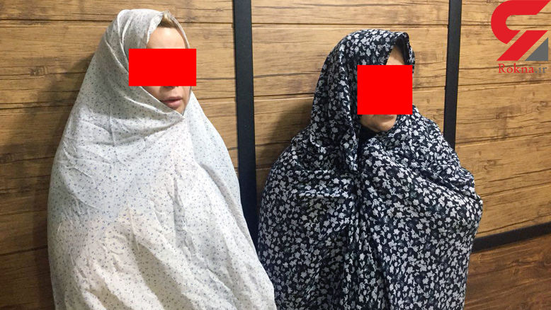 گفتگو با مادر ودختری که پیشنهاد ارتباط می دادند و مردان پولدار تهرانی را در خانه اسیر می کردند و ..!+ عکس