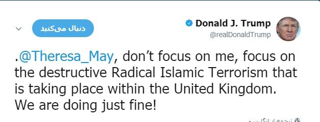 ترامپ خطاب به ترزا می