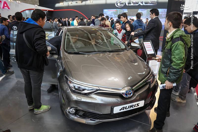 نمایشگاه ماشینی تهران