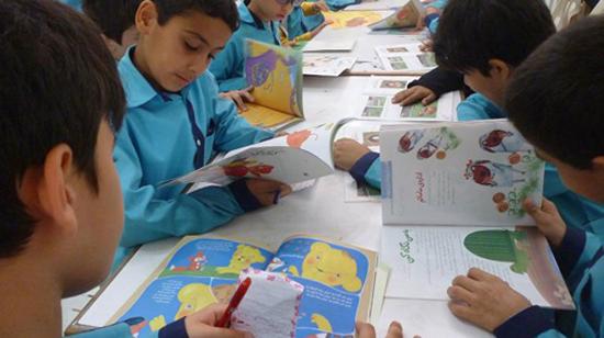 تحلیل جنسیتی کتاب های درسی در ایران (اسلایدشو)