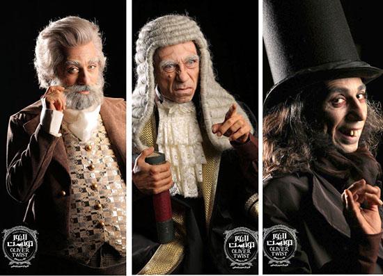 3 گریم متمایز یک بازیگر در 3 نقش
