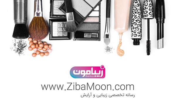 با زیبامون متخصص زیبایی و آرایش گر مخصوص خود باشید!