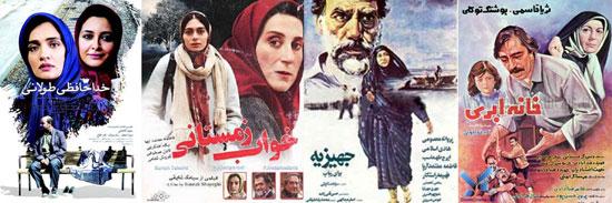 گفتگو با اصغر عبداللهی؛ از فیلمنامه نویسی در دهه 60 تا فیلمسازی در 62 سالگی