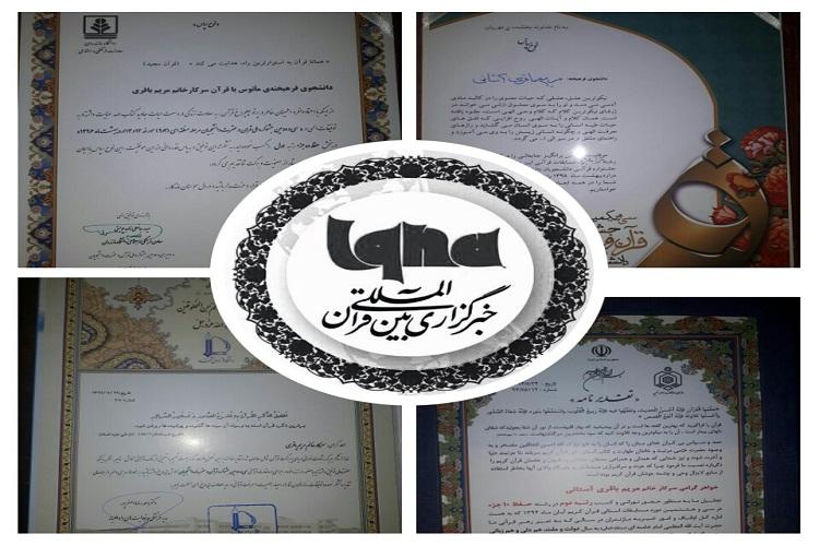 از زمزمههای شیرین کودکی تا حفظ کل قرآن در اوج دوران تحصیل