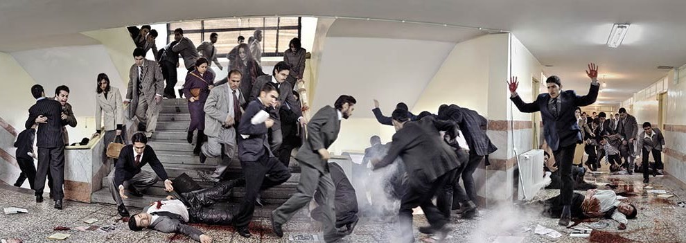 ۱۶ آذر سال ۳۲ در دانشگاه تهران