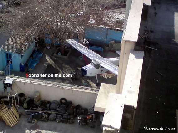 پارک هواپیما در حیاط مسکن یک تهرانی! +عکس