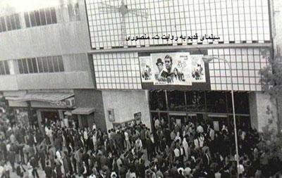 آیا فیلمسوزی مهمترین معضل سینمای ایران است؟