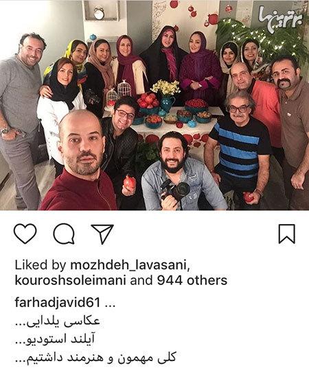 چهره ها در شبکههای اجتماعی (598)
