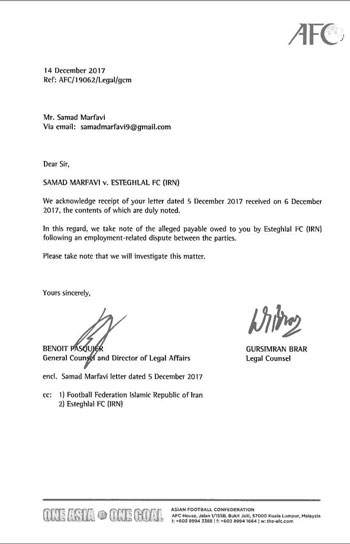 AFC پاسخ نامه صمد مرفاوی را داد