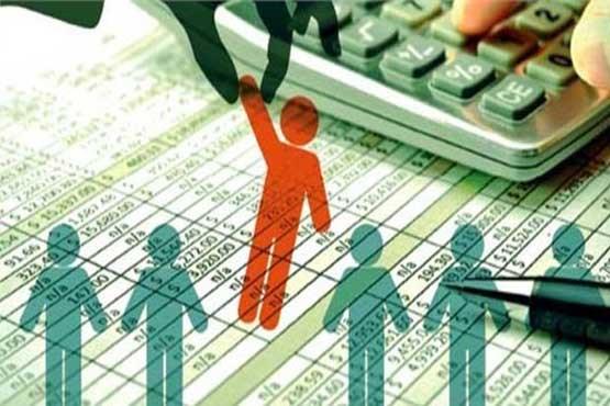 مشکلات جدی منابع درآمدی بودجه 97 چیست؟