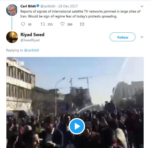 عوامل پشتپرده اغتشاشات در ایران؛ شکبههای ترور چگونه به صفوف معترضان اقتصادی نفوذ میکنند؟