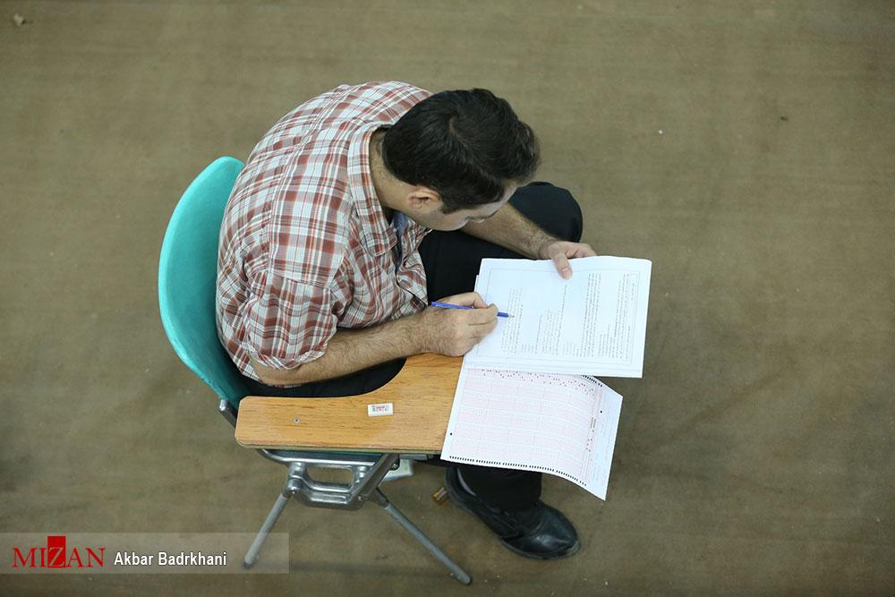 شروع توزیع کارت امتحان استخدامی پزشکان متخصص در دانشگاههای علوم پزشکی