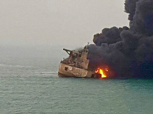 سرنوشت نفتکش سانحه دیده ایرانی به کجا رسید؟