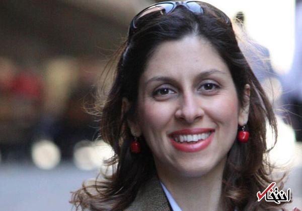 دادگستری تهران: صحبتی برای آزادی نازنین زاغری نشده / پرونده دیگر او همچنان مفتوح است