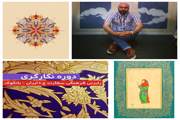 آماده برای شنبه//الهام از قصص قرآنی در دوره نگارگری تایلند/ حضور هنرجویانی آشنا به فرهنگ ایرانی اسلامی+عکس