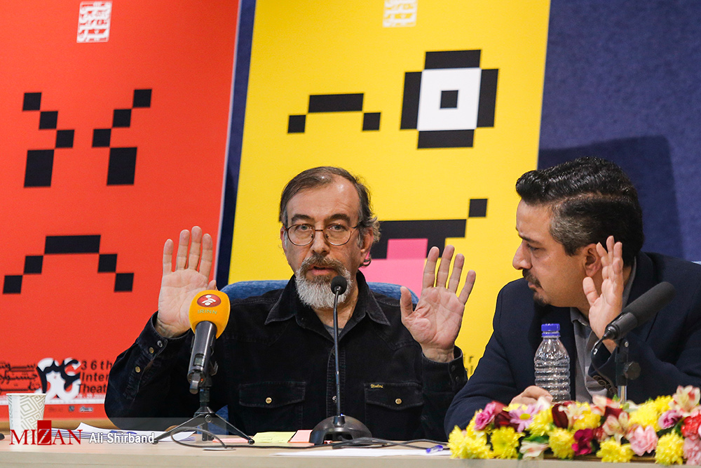 سی و ششمین جشنواره بین المللی تئاتر فجر