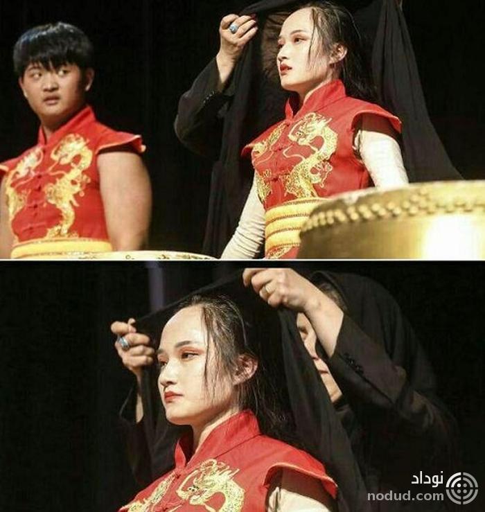 حرکت عجیب مامور حراست جشنواره برای حفظ حجاب دختر نوازنده چینی ! + عکس ها