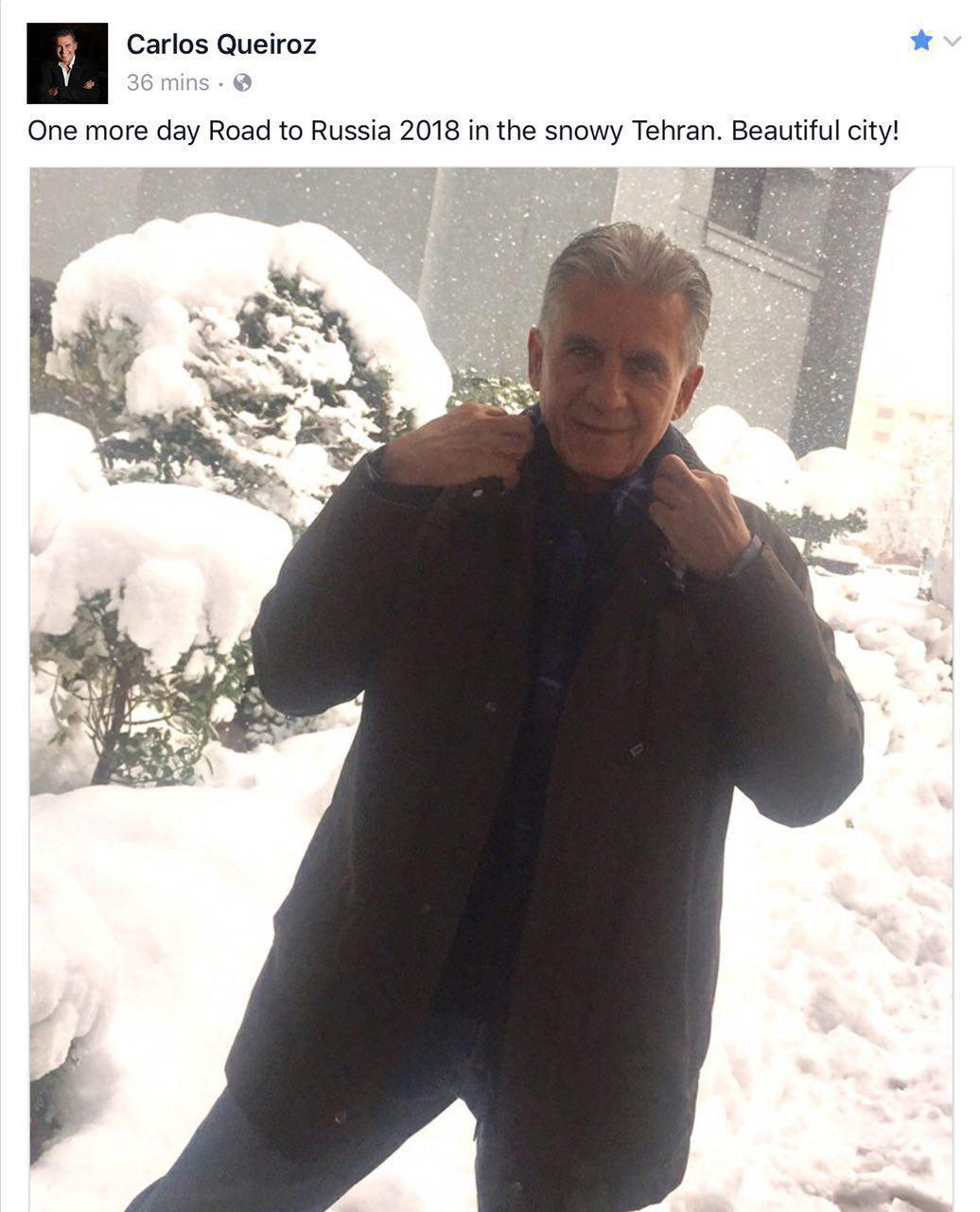 کی روش خندان و شاد در هوای برفی تهران