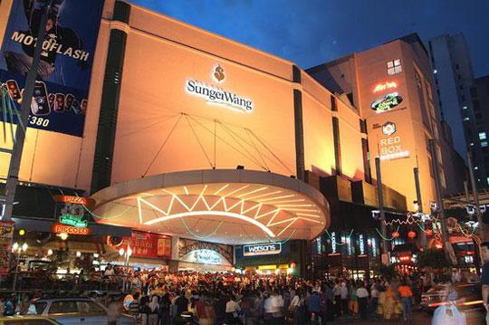 مراکز خرید مالزی