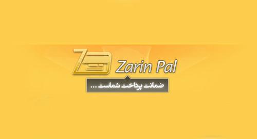 استارتاپ های میلیاردی ایران
