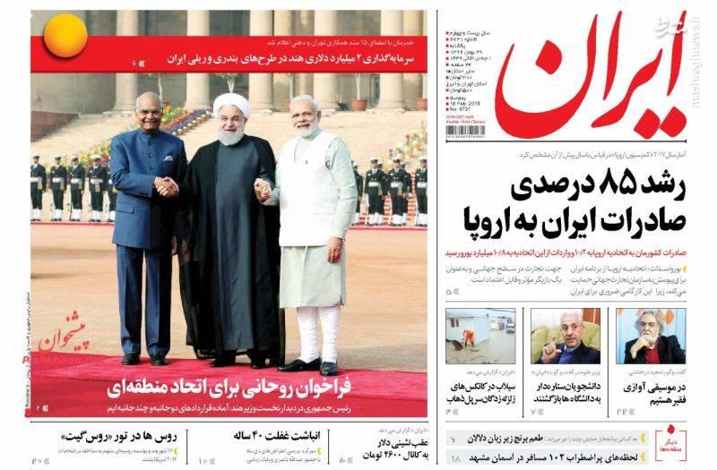 ایران: رشد 85 درصدی صادرات ایران به اروپا