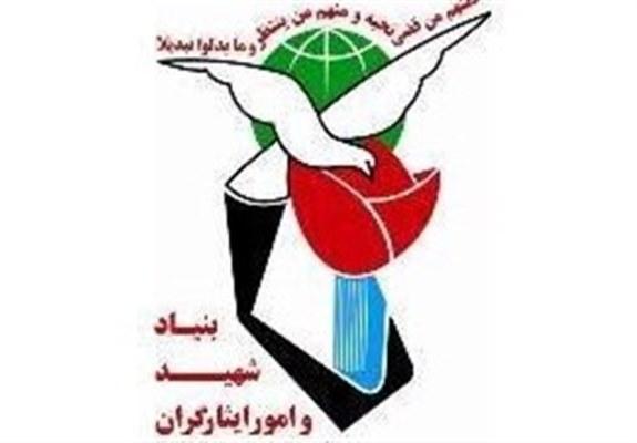 جمعه//تصویب برقراری حقوق دختران شهید در صورت فوت همسر و نداشتن حقوق و مستمری