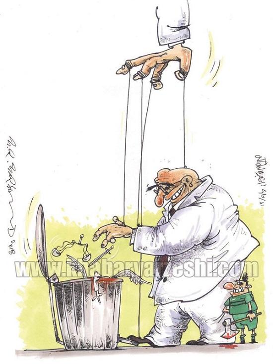 کاریکاتور: پاداش ویژه داور جنجالی استقلال-العین!